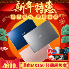 ноутбук Acer SF314-51-55T8 14 S3