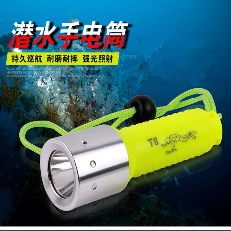 强光潜水手电筒水下专业防水照明灯充电水产养殖抓鱼LED黄光头灯