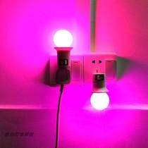 LED插电小夜灯粉色黄白蓝紫红绿橙补光调情七彩色家用卧室插座灯