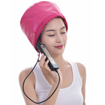 Electric Hat hair film heating cap evaporation cap hair Care inverted film dyed hair perm baked oil hat machine female household safety