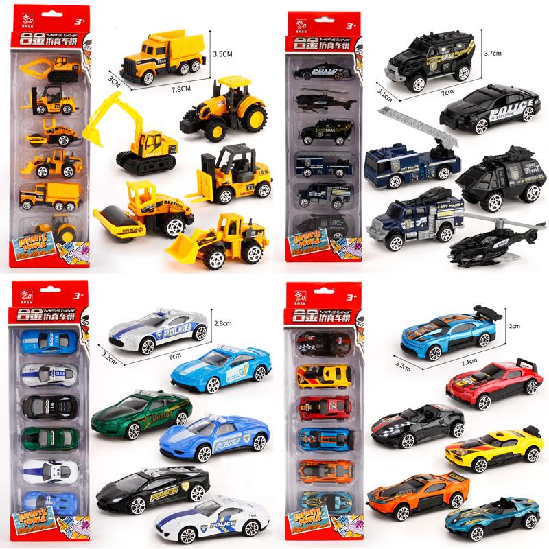 合金仿真小汽车工程车迷你儿童玩具小车跑车赛车耐摔金属模型礼盒