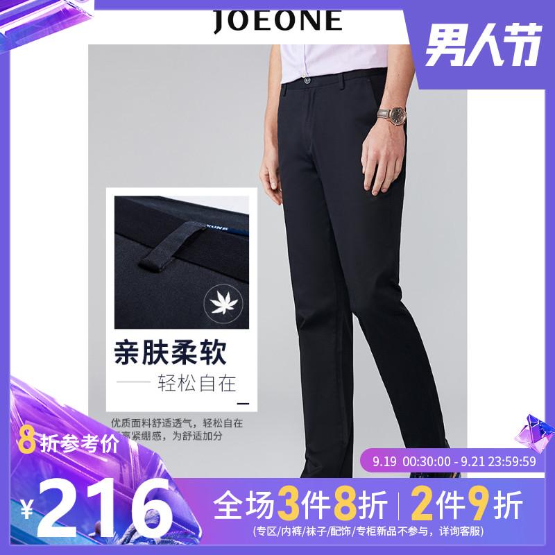九牧王男裤休闲裤2019秋季男士商务休闲直筒宽松中年爸爸长裤子