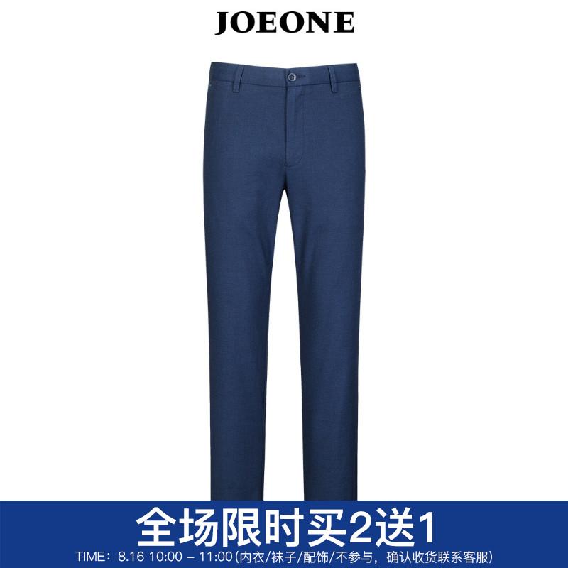 【专柜同款】九牧王男裤休闲裤棉质舒适时尚商务长裤子