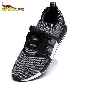 康龙运动鞋 潮流针织布系带流行男鞋 透气青年户外运动舒适休闲鞋