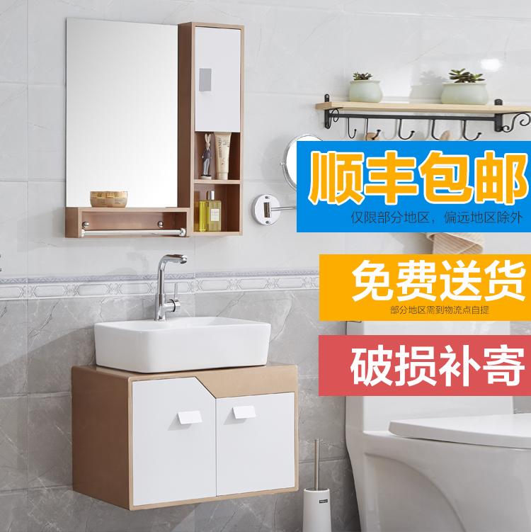 11-26新券特价简约现代浴室柜组合小户型台上盆卫生间洗漱台洗手盆洗脸盆柜