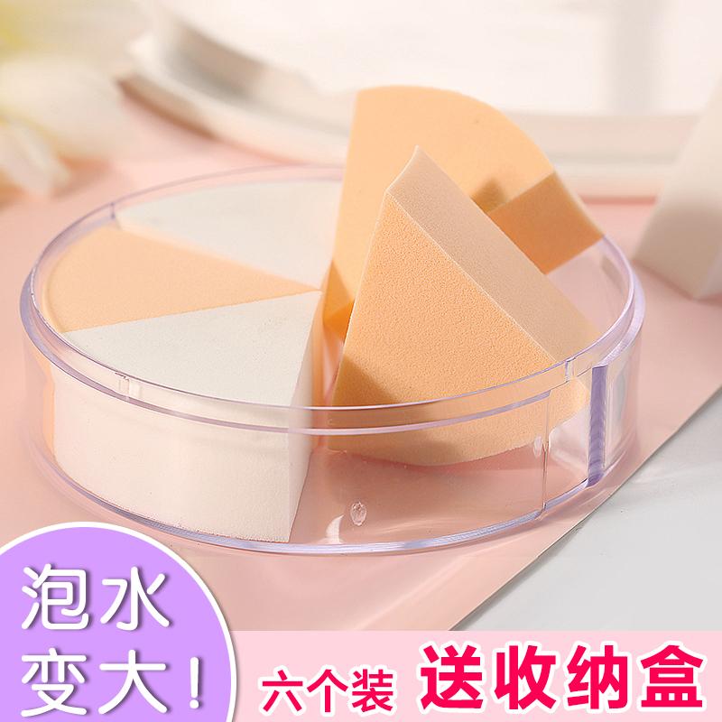 六个装伊奈儿三角形化妆粉扑泡水变大干湿两用化妆修容海绵粉底扑