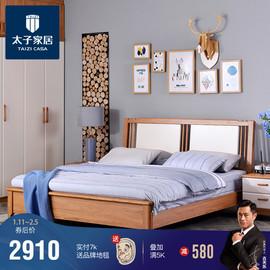 太子家居北欧简约双人床1.8米主卧板木结合大床91A26图片