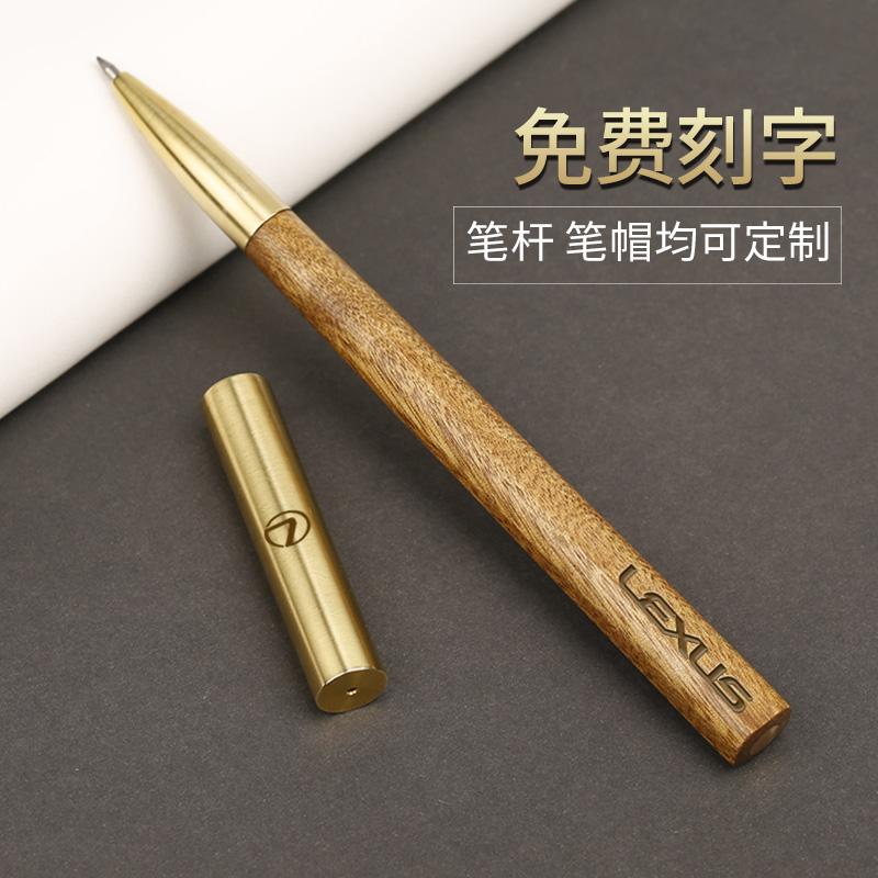 匠心之筆 金屬黃銅檀木質中性筆 商務男士高檔簽字筆定製刻字logo