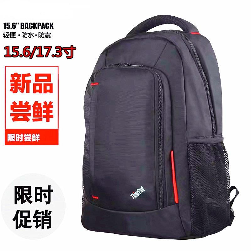 联想防水防震双肩包14寸15.6寸笔记本电脑包商务男女出差旅行背包