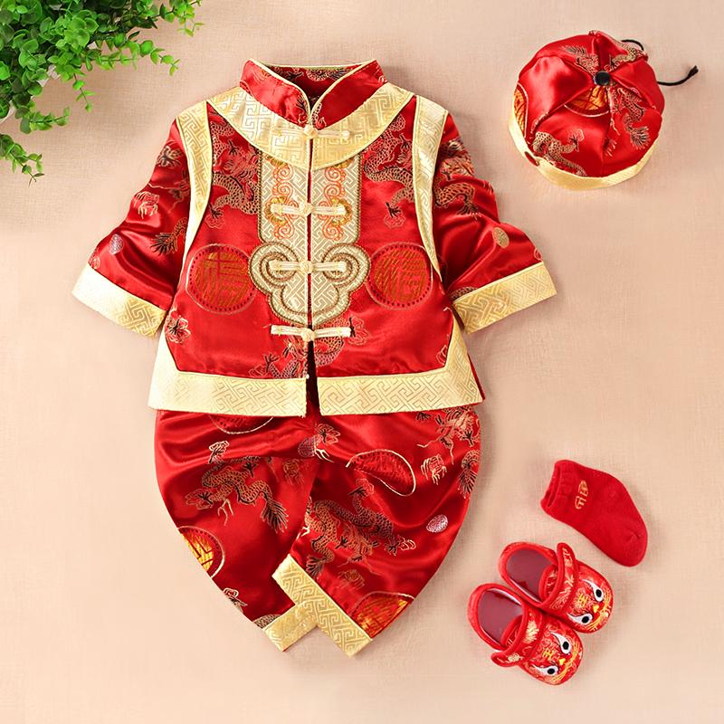 Ребенок костюм осенью и зимой мальчиков установите девушка живая год полнолуние сто лет улов неделю одежда ребенок полный год платья
