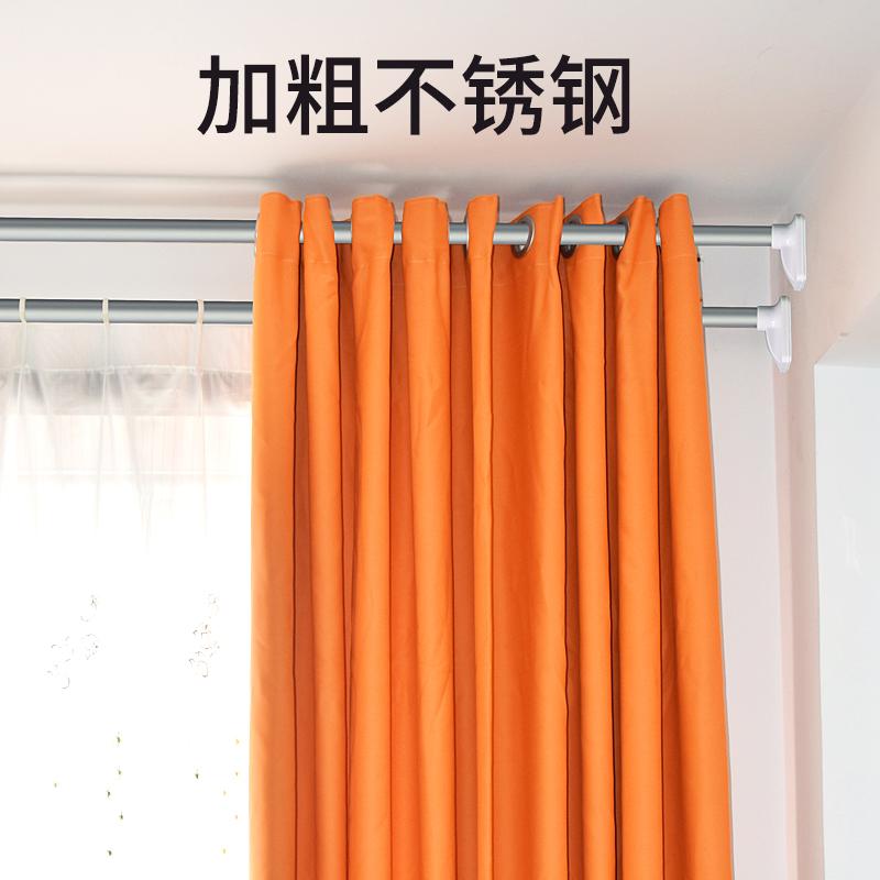 阳台晾衣架免打孔不锈钢窗帘杆伸缩杆挂钩式窗帘架罗马杆浴帘杆