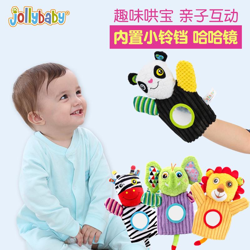 jollybaby婴儿安抚毛绒手偶玩具
