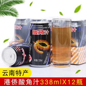 云南特产酸角汁饮料整箱338ml*12罐港侨酸角汁云南酸角汁港桥果汁