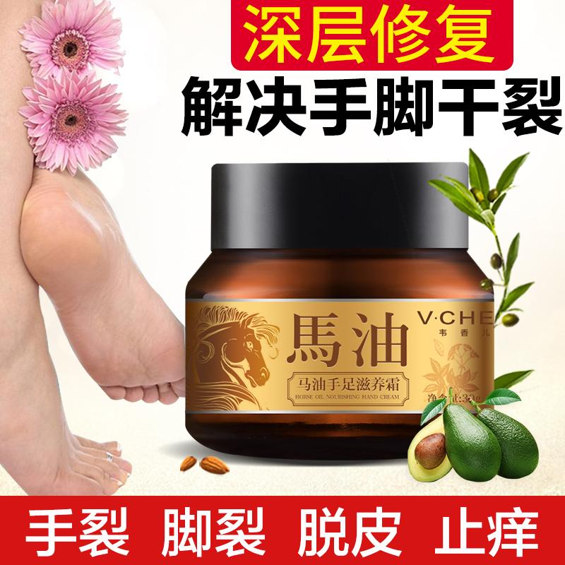 Охлаждающий крем для ног Артикул 618745923550