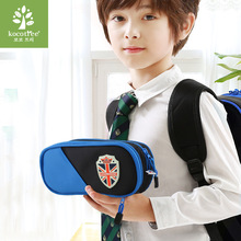 Korean CNK primary school students' pencil bags men's and women's creative pencil boxes pencil boxes large capacity layered simple stationery