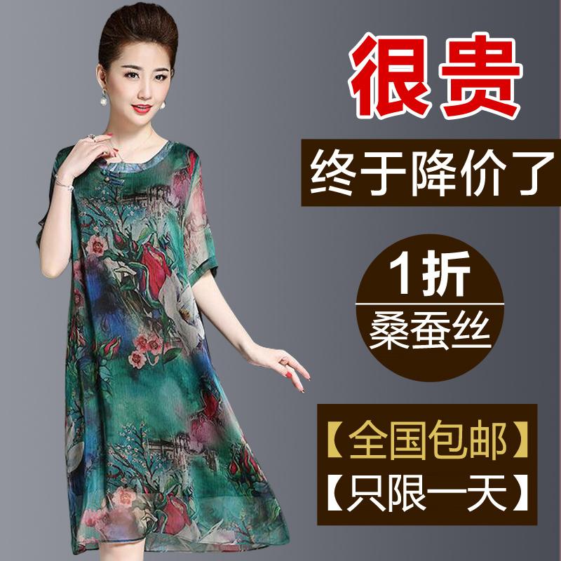 杭州重磅真丝连衣裙女2018新款大牌韩版宽松大码100%桑蚕丝裙子夏