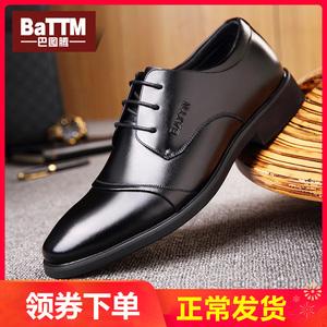 春夏季男士正装商务皮鞋真皮黑色英伦尖头透气韩版休闲系带男鞋子