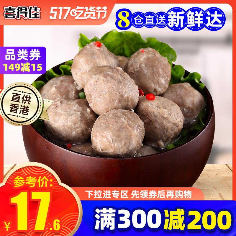 Китайский самовар для приготовления пищи Артикул 598829323341