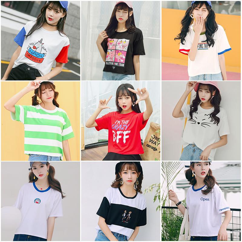 2018夏季新款學院風短袖拼接印花學生寬鬆條紋T恤女裝刺繡上衣服