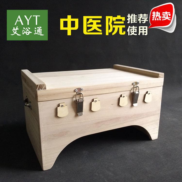 艾浴通多部位实木制腰部臀部艾灸盒满98元可用5元优惠券