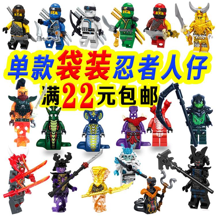 樂高幻影忍者人仔人偶摩罗大师加满都小人仔蛇怪拼装拼插积木玩具