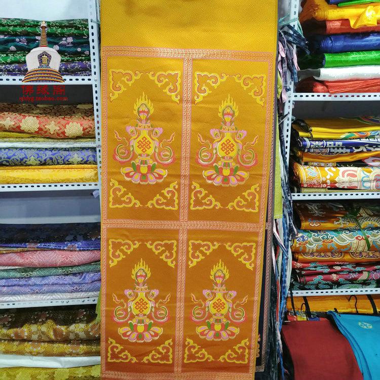 藏式风格家居佛堂装饰门帘 布料 面料 长寿宝瓶图案 质量好