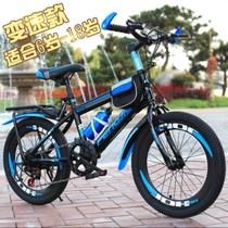 。公主款小学生自行车女8-12岁单车男幼儿13岁男款两轮车男童单人