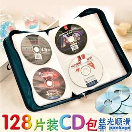 雄业超大容量车载音乐cd包128片CD盒光盘包家用VCD光碟片收纳盒包