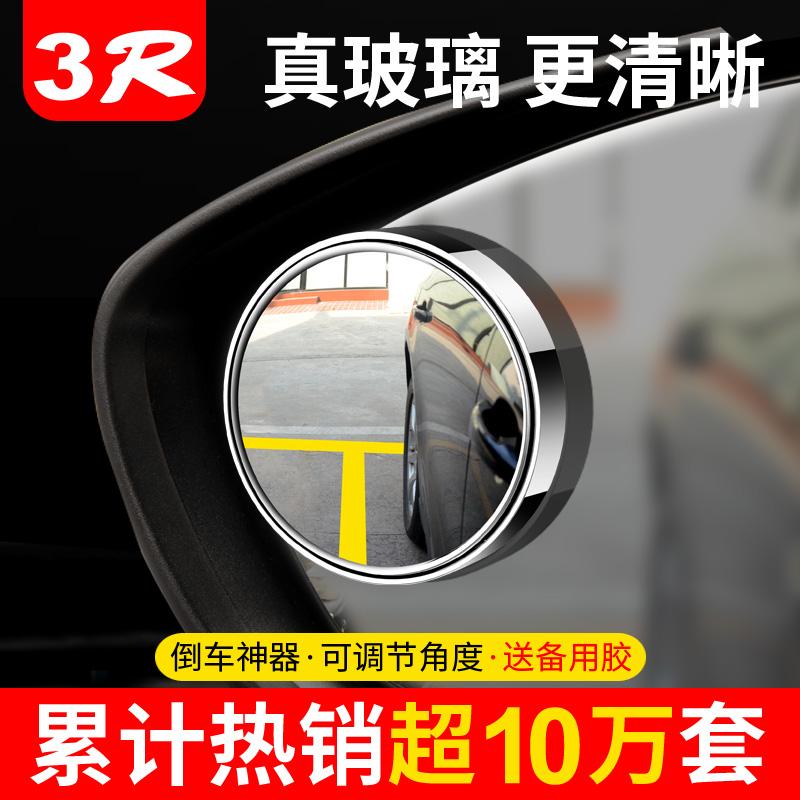 Зеркала для автомобилей и мотоциклов Артикул 534874059409