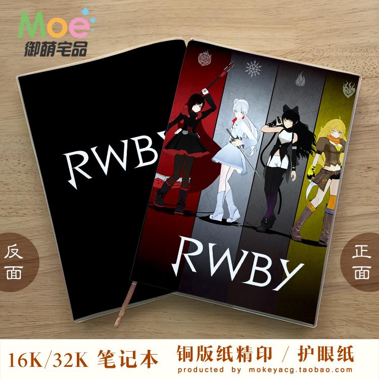 Various rwby Ruby Weiss Blake Yang