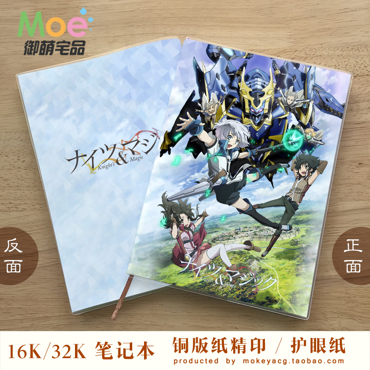 Knight & Magic airatichid Notepad anime notebook 2 Pack mail