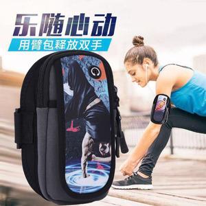 跑步手机臂包户外手机袋男女款通用手臂袋运动手机臂套多用手腕包