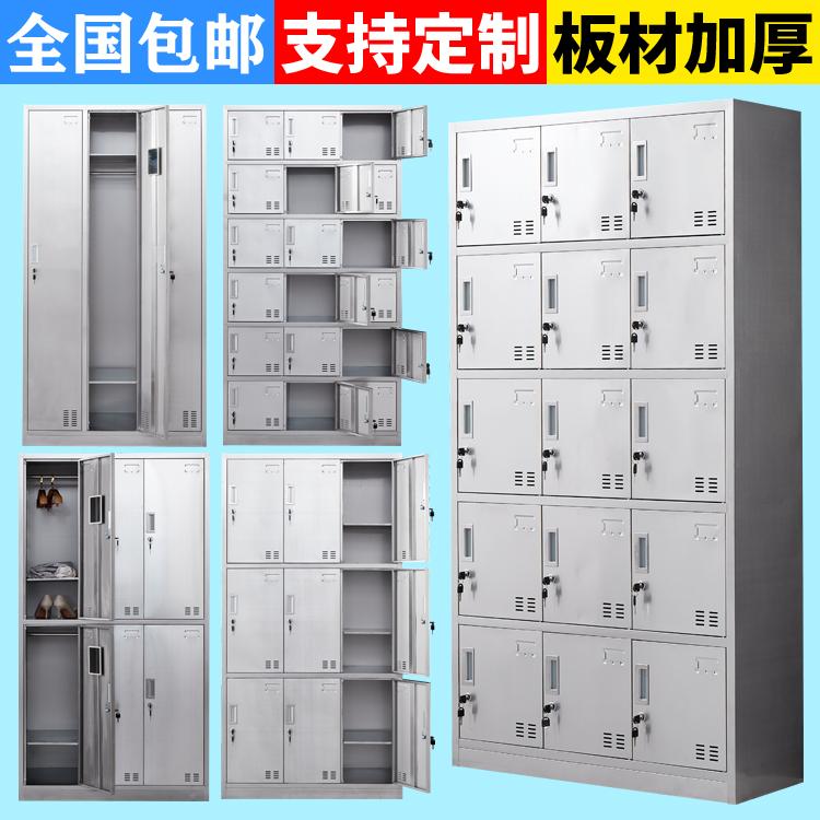 304 customized factory lock stainless steel staff locker, iron sheet locker, canteen cupboard, shoe cabinet thickened