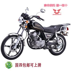 宗申全新国四动力跨骑式电喷尊豪太子150CC省油摩托车整车 可上牌