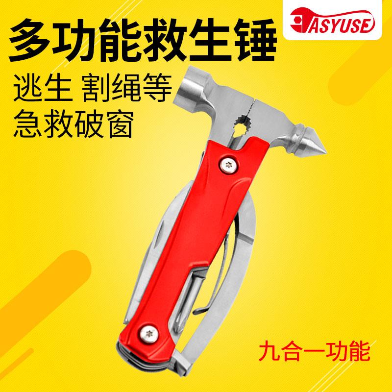 齐迈多功能汽车安全锤破窗器救生锤逃生锤车载车用求生锤子逃生器