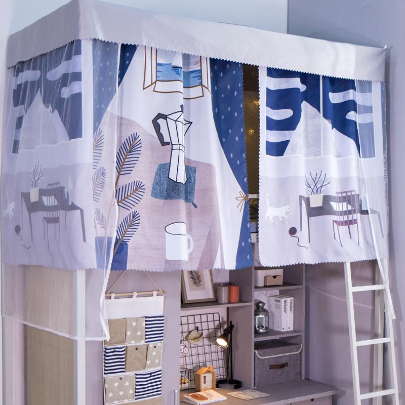 10-23新券大学生宿舍床帘蚊帐一体式 物理遮光上铺下铺女生寝室床帘北欧风