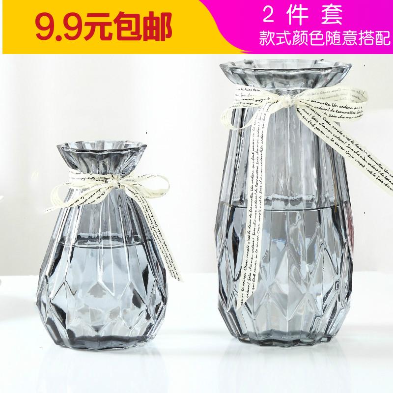 创意玻璃简约水养绿萝欧式家用花瓶限10000张券