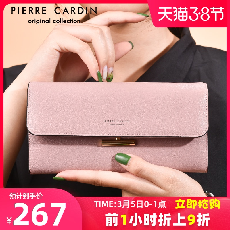 Pilcardan wallet women's leather long two fold thin handbag new fashion simple multi-functional Wallet