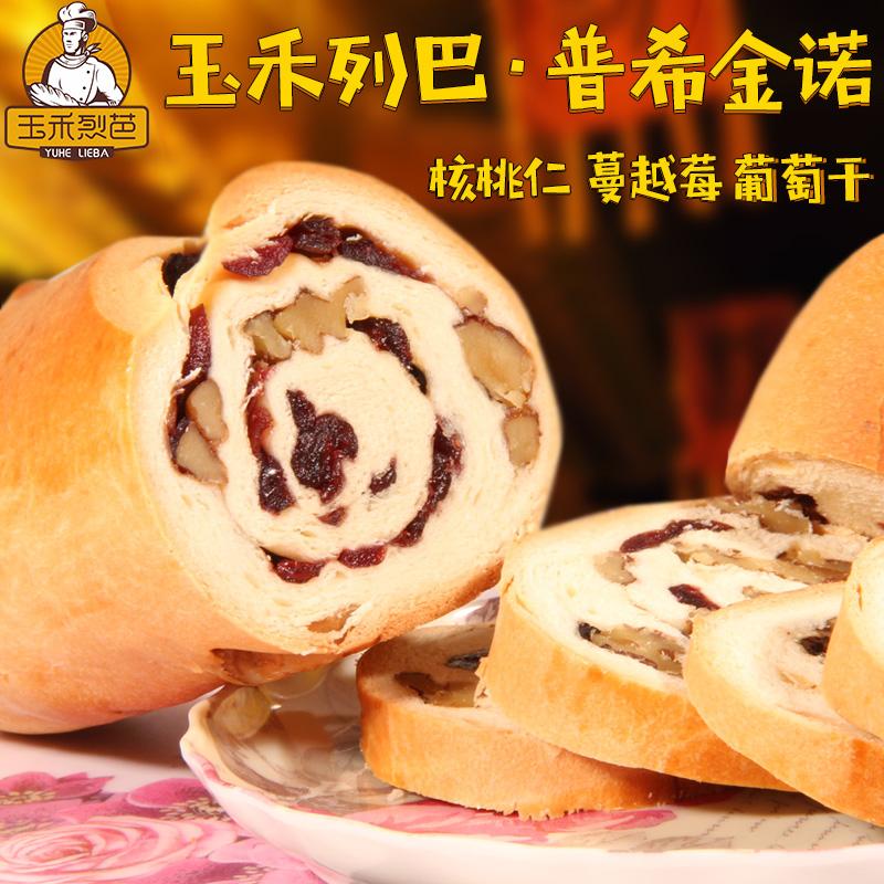 玉禾列巴俄罗斯坚果大列巴代餐全麦大面包糕点零食干粮营养早餐
