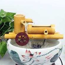 竹子流水过滤器摆件 鱼缸石槽造景 水轮水车加湿器 鱼缸流水