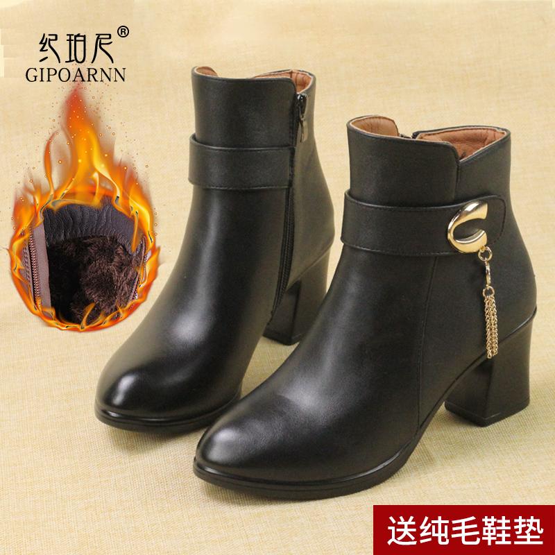 中年中老年靴子中跟粗跟女鞋冬季棉靴加绒皮鞋秋冬棉鞋妈妈鞋短靴