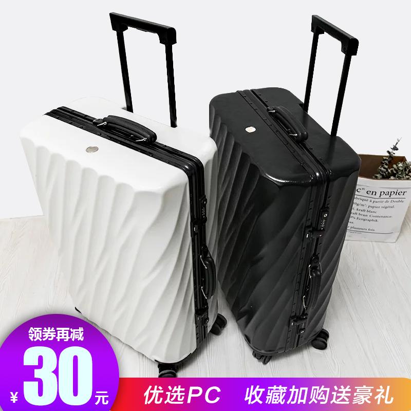 限50000张券网红ins女24寸韩版万向轮男行李箱