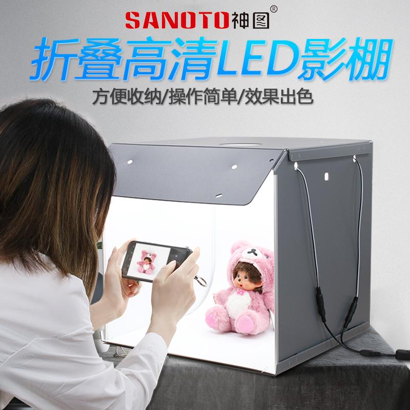 神图F40小型摄影棚淘宝产品拍摄道具LED柔光箱拍照灯箱摄影箱40cm