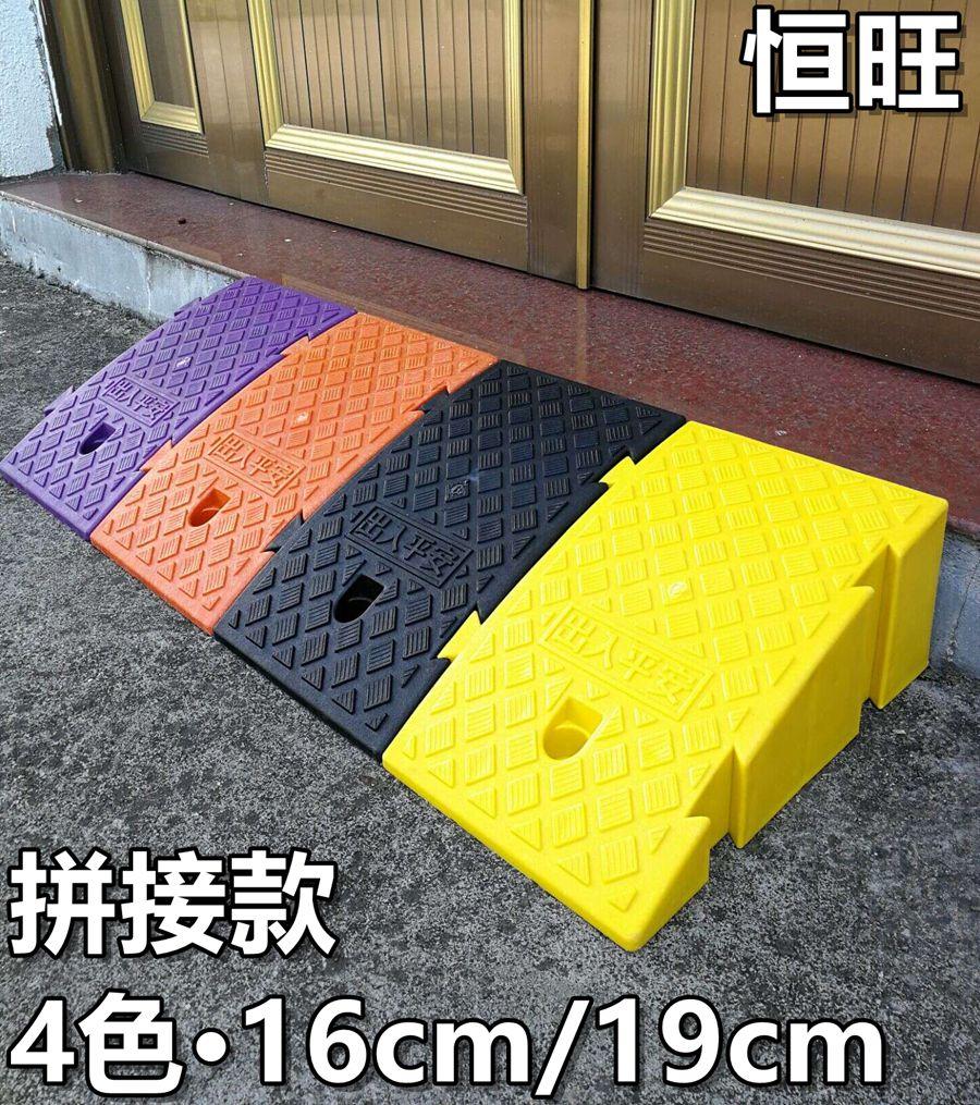19 см 16 см пластиковый коврик для коврика верх Шаг треугольной площадки