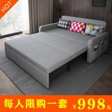 折叠沙发床两用客厅多功能小户型双人网红款经济型布艺伸缩床单人
