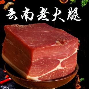 云南临沧火腿舌尖上的中国老火腿美食腊肉腊味