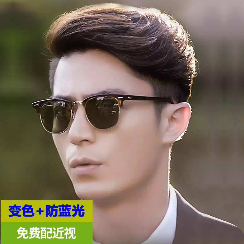 Sunglasses mens Retro half frame fashion personality anti blue light discoloration glasses can be equipped with myopia Sunglasses with degrees for women