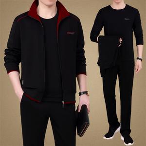 中年运动套装男春秋款大码卫衣休闲服长袖外套中老年男士运动服装