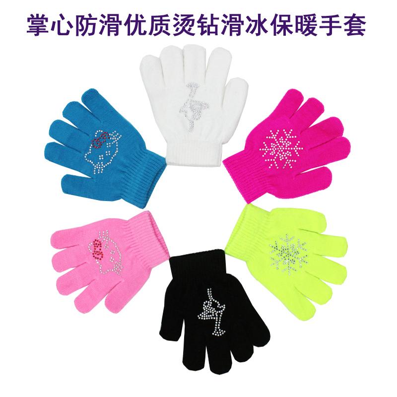Перчатки для мужчин Артикул 604226049346