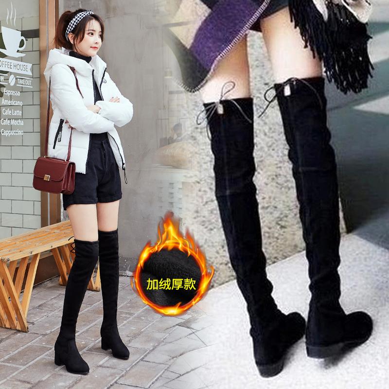 秋冬季欧美显瘦长靴女过膝靴绒面单靴长筒弹力靴粗跟高筒平底女鞋